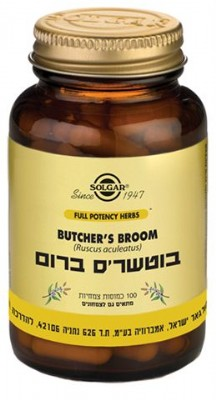 Butcher`s Broom 100 Capsules Solgar