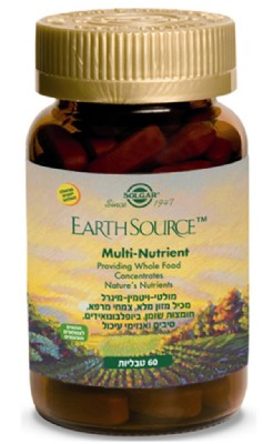מולטי-ויטמין ירוק Multi Nutrient Earth Source solgar