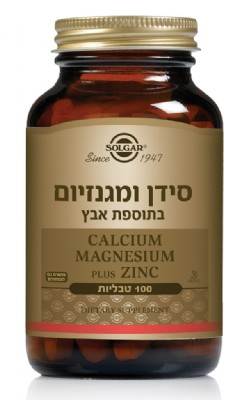 Calcium Magnesium Plus Zinc 100 Tablets Solgar ויטמין ותוסף תזונה