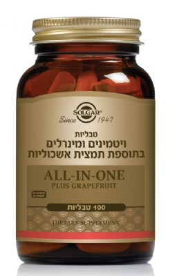 טבליות אשכוליות All in One solgar