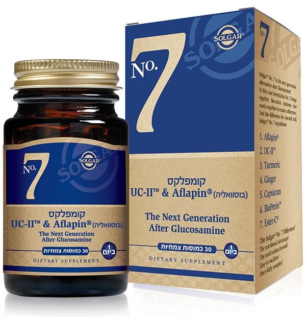 מותג חדש No.7 סולגאר solgar - מדי פארם בריאות וטיפוח KG-84