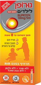 נורופן לילדים NUROFEN FOR CHIL STRAW 200ML