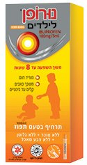 NUROFEN FOR CHILDREN ORANGE 200ML