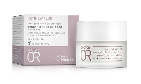 Retinew-Plus-Night-cream