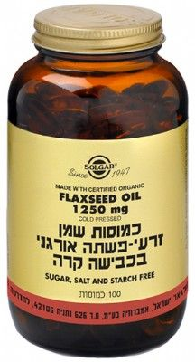 שמן זרעי פשתה בכמוסות Flaxseed oil solgar