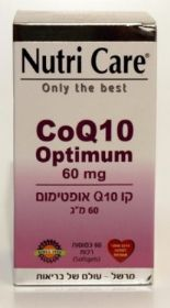קו אנזים Q10 אופטימום Co Enzyme Optimum