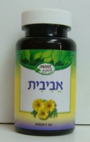 אביבית - תמצית צמחים  Avivit Herbal Extract Allergy Treatment