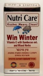 ווין ווינטר WIn Winter Nutri Care