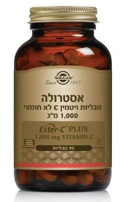 "Esterola C 1000mg 90 Tablet אסטרולה 1000 מ""ג"