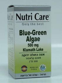 Blue Green Algae 500mg 45 Caps Nutri C