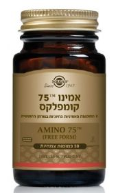 Amino 75mg 30 Tablets solgar