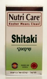 שיטאקי- Shitaki 60 Caps Nutri Care