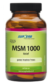 MSM Relief - supherb
