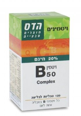 Vitamin B50 Complex 120 Tablets FLORIS הדס