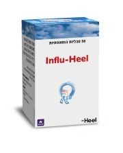 אינפלו-היל טבליות Influ-Heel Tablets