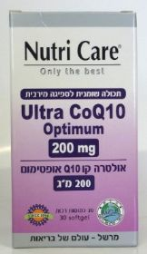 Q10 200mg 30 Capsules Nutri Care