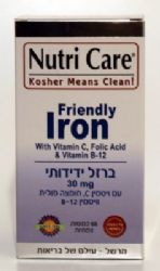 ברזל ידידותי Friendly Iron Nutri Care