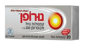 נורופן NUROFEN LIQUID GEL 20 CAPS