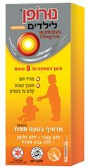 נורופן לילדים NUROFEN FOR CHILDREN ORANGE 200ML