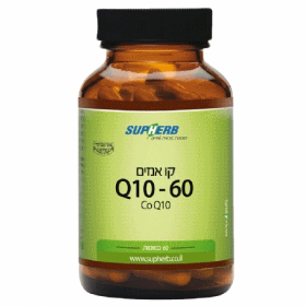 קו אנזים Q-10 סופט ג'ל supherb 60mg 60 cap