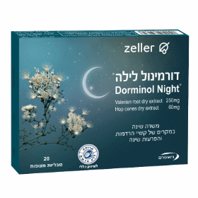 דורמינול לילה Dorminol Night