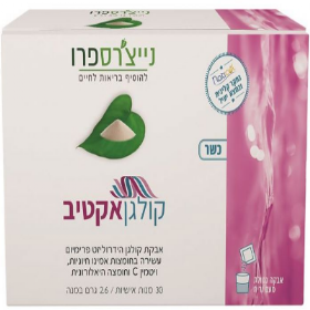 קולגן אקטיב COLLAGEN ACTIVE
