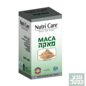 אבקת מאקה של נוטריקר nutri care maca powder