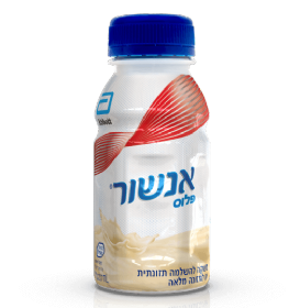 אנשור פלוס (Ensure Plus)-בטעם וניל
