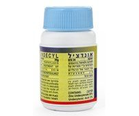 UNDECYL POWDER - אונדציל אבקה
